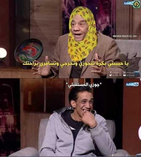 حلمي بكر ومجدي شطة