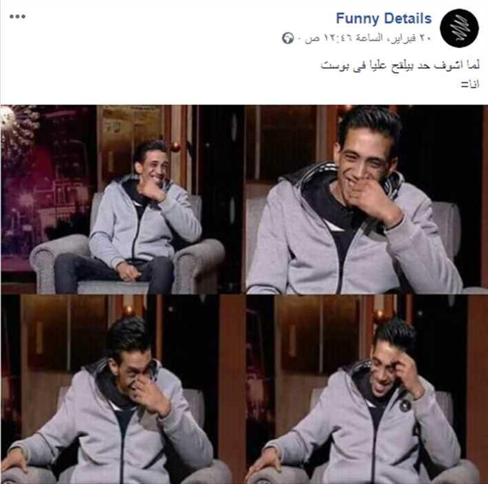 مجدي شطة