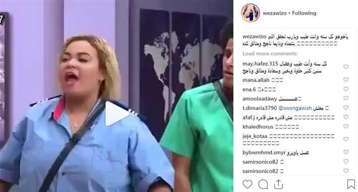 عيد ميلا مصطفى خاطر
