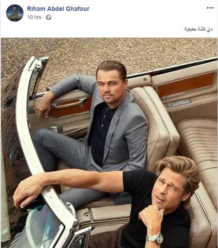 ريهام عبد الغفور