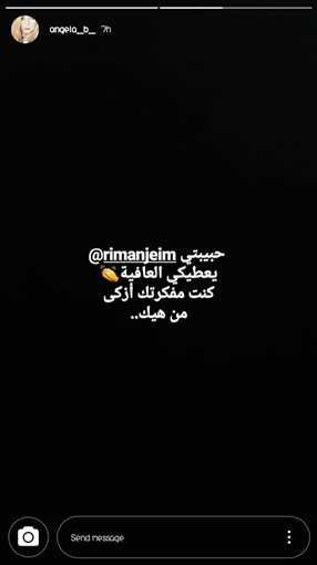 وائل كفوري