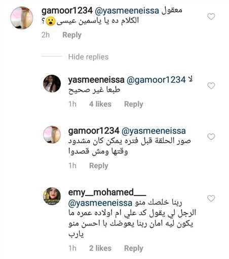 طليقة أحمد إبراهيم