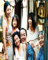 الفيلم الياباني Shoplifters سارقو المتاجر
