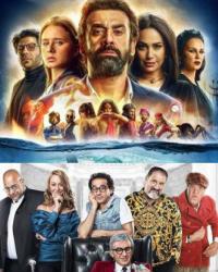 أفلام عيد الأضحى 2019