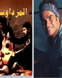 عمرو دياب ، المزداوية