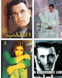 ألبومات 2000