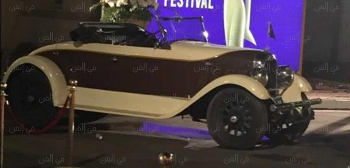 سيارة أحمد رمزي