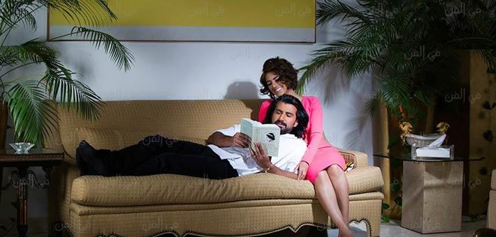 كتاب زواج في تناغم