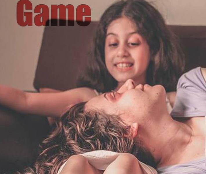 اللعبة