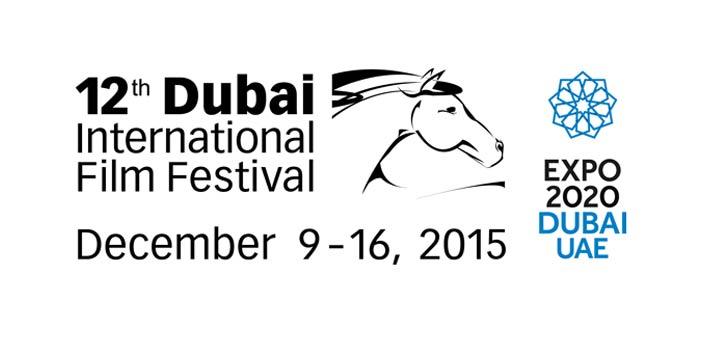شعار مهرجان دبي السينمائي الدولي 2015