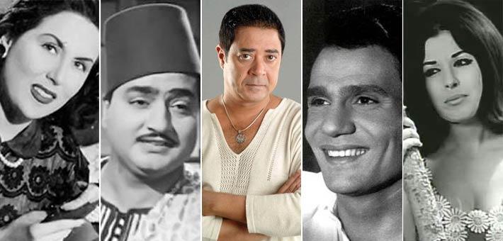 مدحت صالح ونجاة الصغيرة وعبدالحليم حافظ وليلى مراد ومحمد قنديل