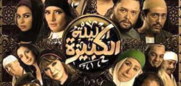 الملصق الدعائي الذي نشره سامح عبد العزيز