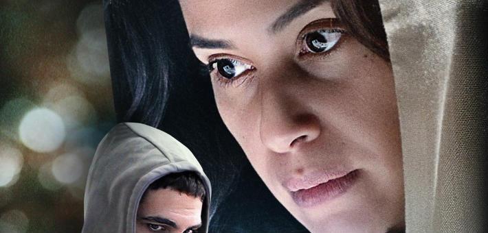 """الملصق الدعائي لفيلم """"زهرة حلب"""""""