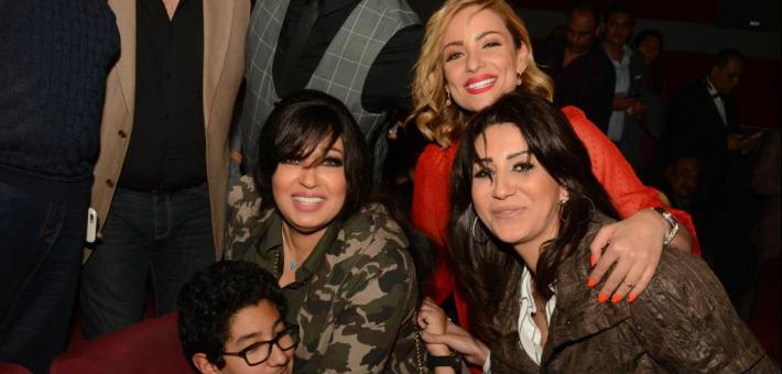 """ريم البارودي مع فيفي عبده ووفاء عامر في العرض الخاص لفيلم """"على وضعك"""""""