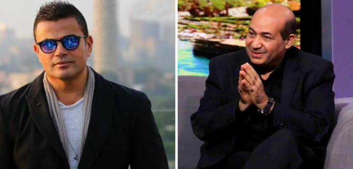 طارق الشناوي وعمرو دياب