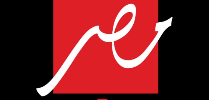 "شعار قناة ""MBC مصر"""