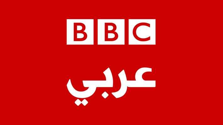 شعار BBC