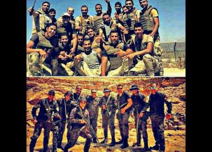 قوات الشرطة والجيش المصري