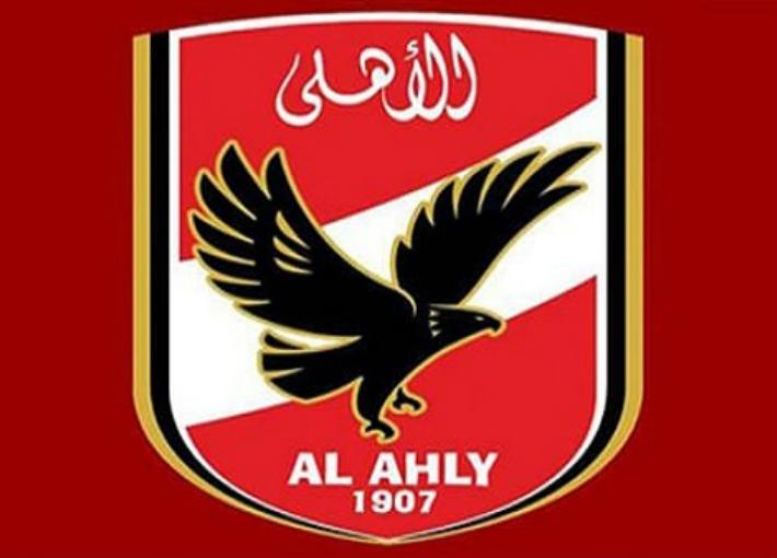 تعرف على القناة الناقلة لمباراة الأهلي والنجمة اللبناني في البطولة العربية للأندية