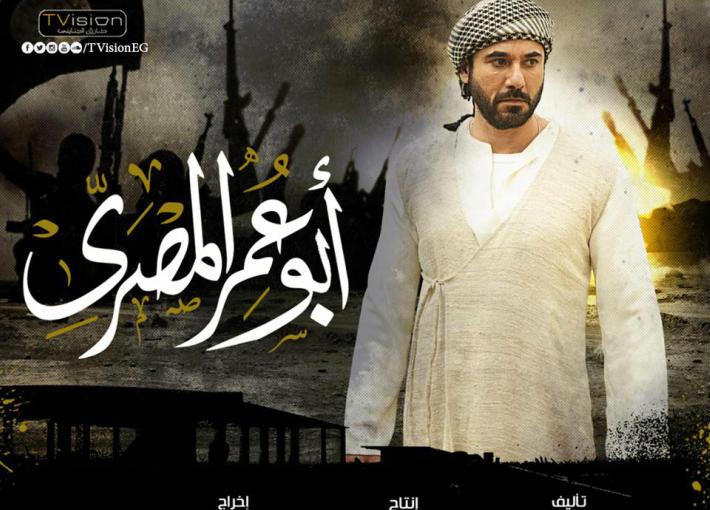 ملخص حلقات مسلسل أبو عمر المصري من 16 إلى 19 أحمد عز ينضم للتنظيم الإرهابي ويسافر إلى أفغانستان خبر في الفن