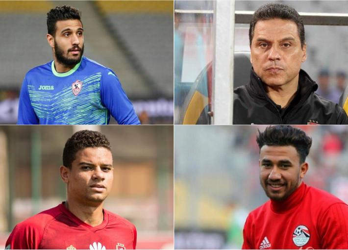 حسام البدري وأحمد الشناوي وسعد سمير وتريزيجيه