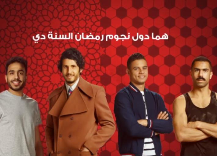أحمد فتحي وسعد سمير وأحمد حجازي ومحمود كهربا