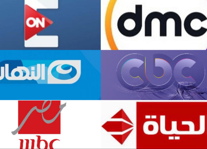 قنوات dmc و cbc و OnE و MBC مصر والحياة والنهار