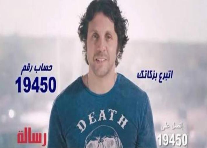 هشام ماجد بالقميص الذي تسبب في الأزمة