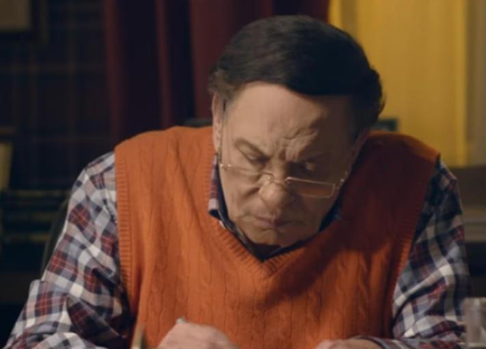 أبرز أحداث الحلقة الـ26 من  عوالم خفية .. حزن  هلال  على حفيده يمنعه من العمل   في الفن