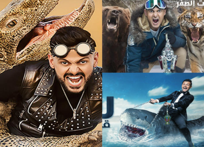 تطور رحلة رامز جلال مع الحيوانات في برامج المقالب | مروة لبيب | في ...