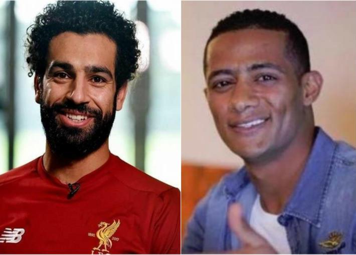 محمد رمضان ومحمد صلاح