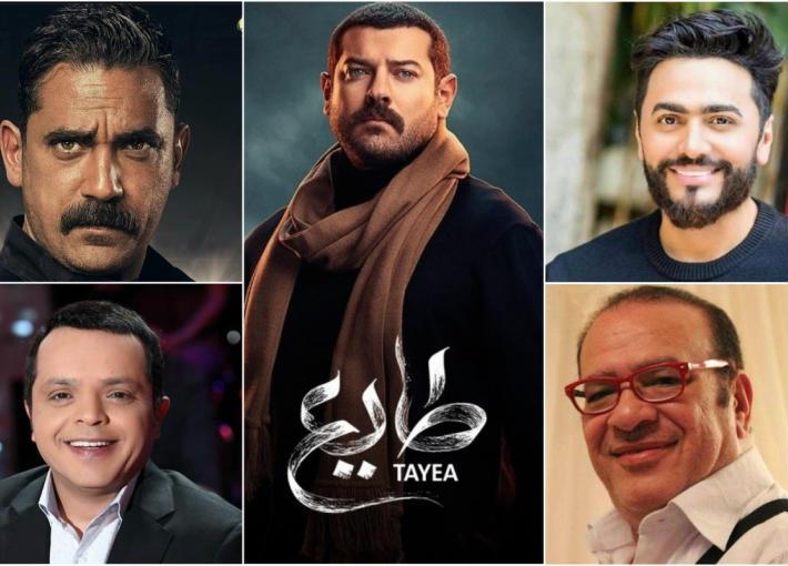 تامر حسني ومحمد هنيدي وصلاح عبد الله وأمير كرارة وعمرو يوسف