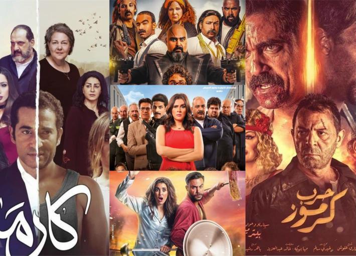 تعرف على قائمة إيرادات أفلام عيد الفطر 2018 في اليوم الأول ..
