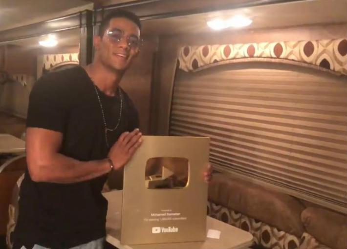 """محمد رمضان يتسلم جائزة """"مليون مشترك لقناته على موقع YouTube"""""""