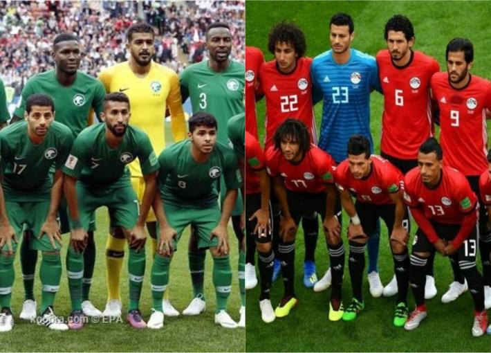 منتخبي مصر والسعودية