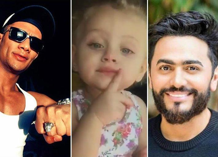 تامر حسني والمعجبة الصغيرة ومحمد رمضان
