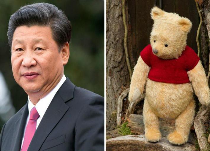 ويني ذا بو ورئيس جمهورية الصين