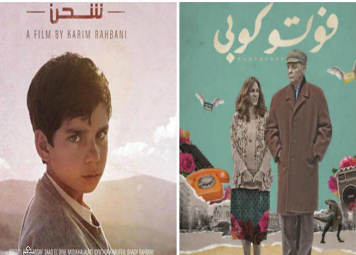 أفلام مهرجان وهران