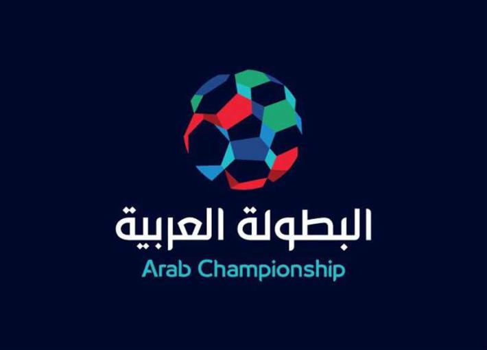 شعار البطولة العربية