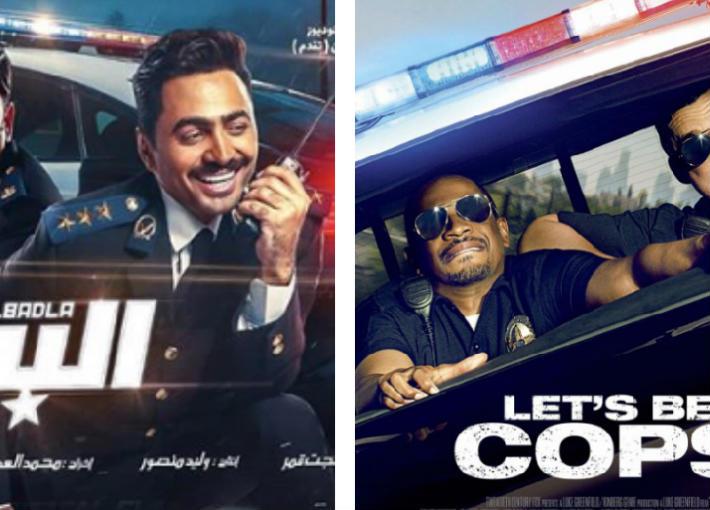 Let's Be Cops والبدلة