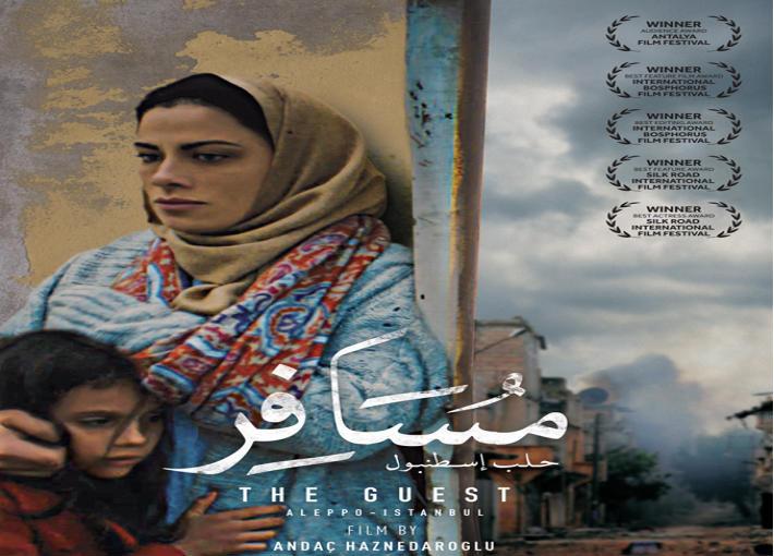 """المطلق الدعائي لفيلم """"مسافر حلب اسطنبول"""""""