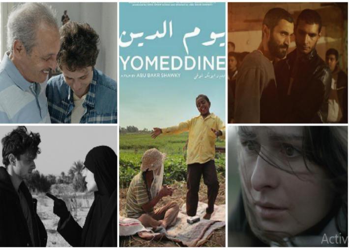 الأفلام العربية في مسابقة الأفلام الروائية الطويلة
