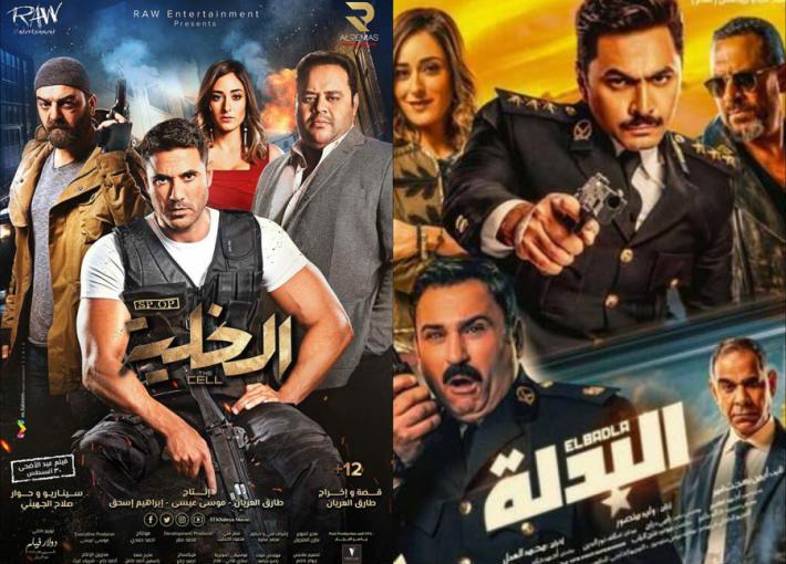 """فيلم """"البدلة"""" لتامر حسني وفيلم """"الخلية""""لأحمد عز"""