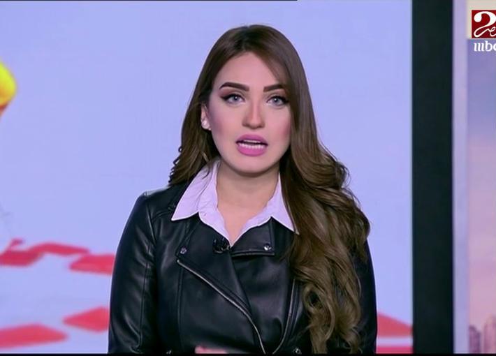 ياسمين عز