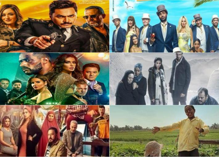 أفلام السينما المصرية