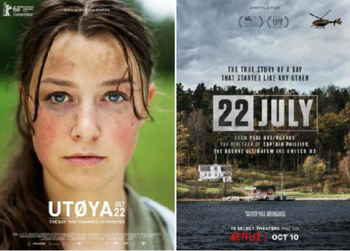 فيلمان عن مذبحة النرويج