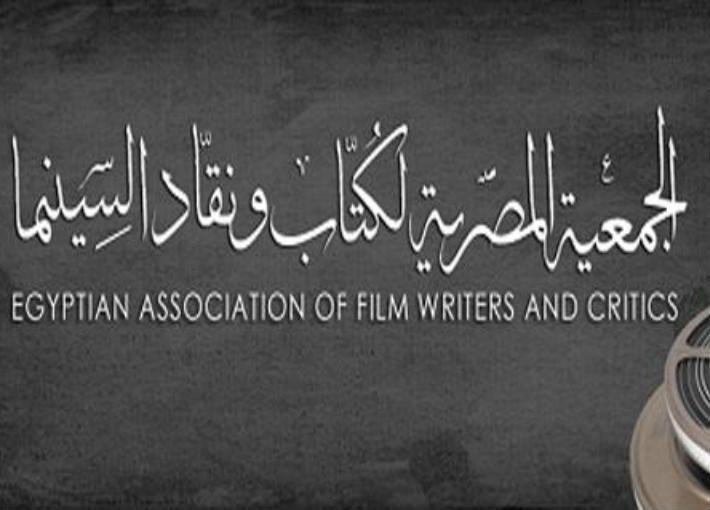 جمعية كتاب ونقاد السينما