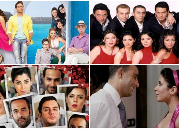 أفلام عيد الحب المصري