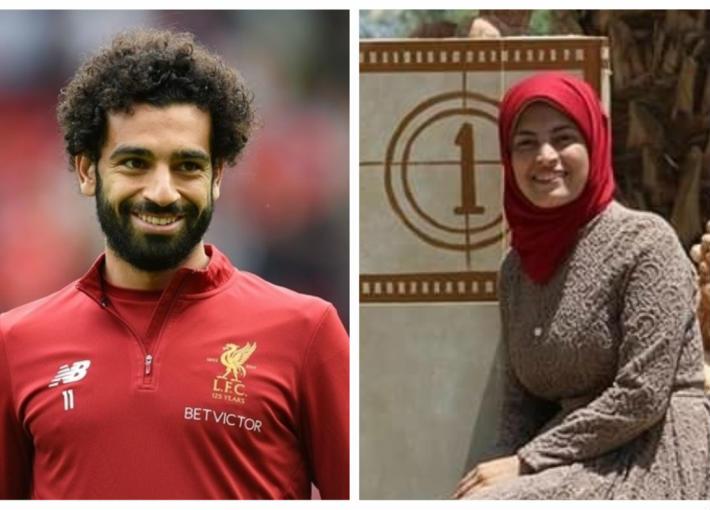 مي عبد الله ومحمد صلاح