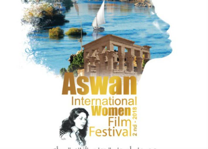 مهرجان أسوان الدولي لأفلام المرأة بدورته الثالثة يفتح باب التقديم لـ 5 ورش للأطفال والشباب